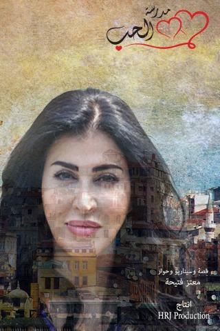 جومانا مراد (3)