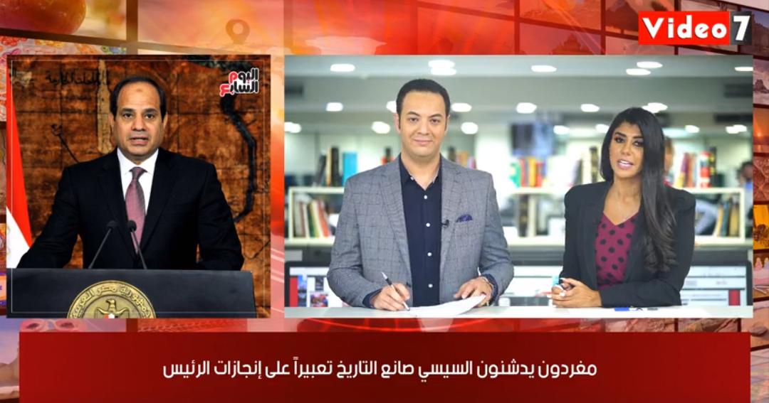 موجز تريندات تلفزيون اليوم السابع