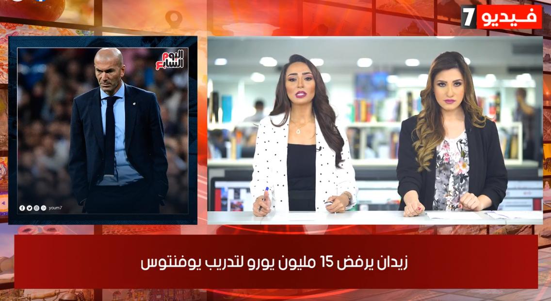 رغدة بكر ونسرين فؤاد5