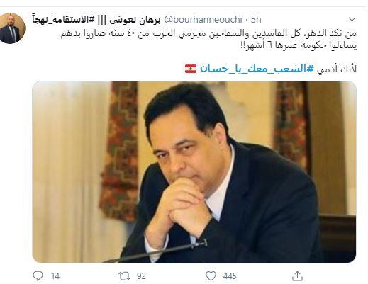 استقالة حسان دياب  (3)