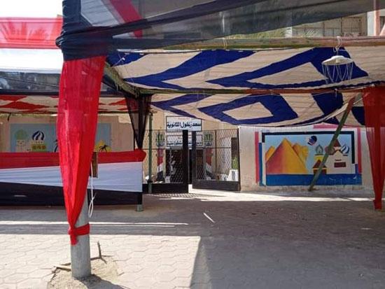 الأعلام تزين المقار الانتخابية (9)
