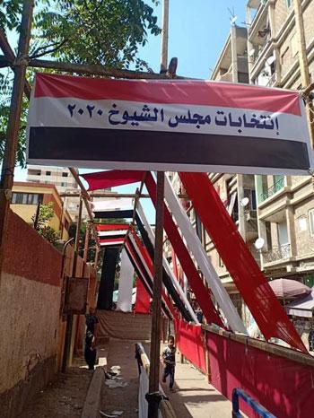 الأعلام تزين المقار الانتخابية (8)