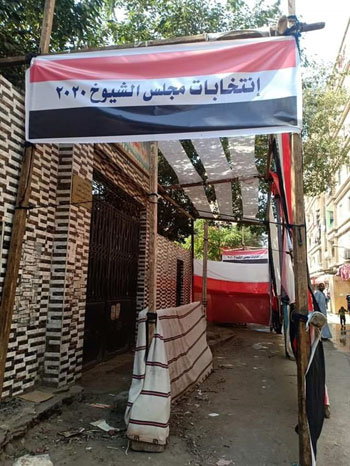 الأعلام تزين المقار الانتخابية (5)