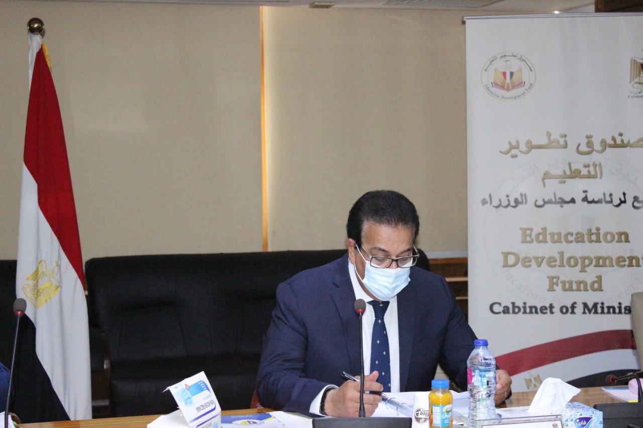 جانب من اجتماع مجلس إدارة صندوق تطوير التعليم (4)