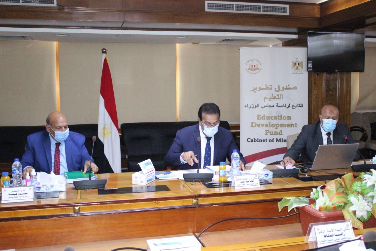 جانب من اجتماع مجلس إدارة صندوق تطوير التعليم (1)