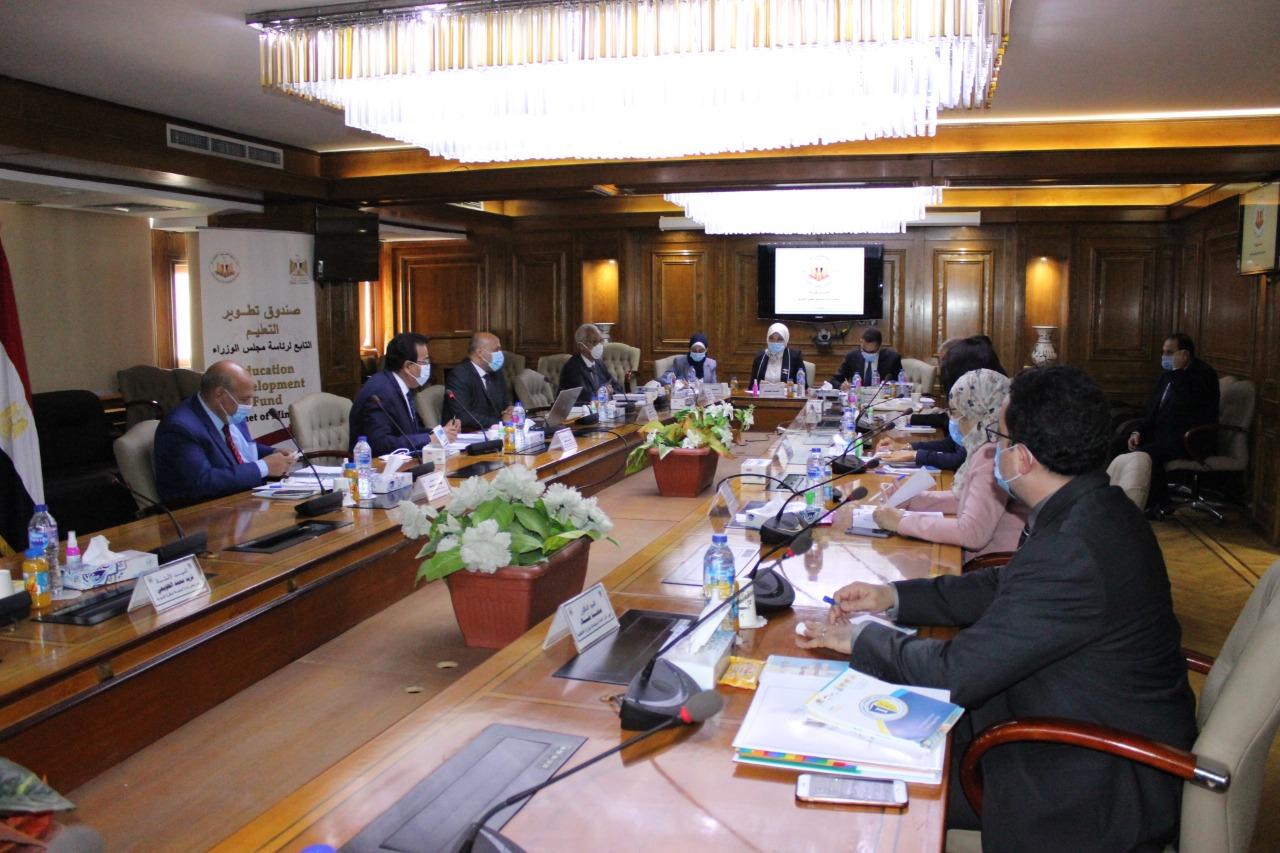 جانب من اجتماع مجلس إدارة صندوق تطوير التعليم (2)
