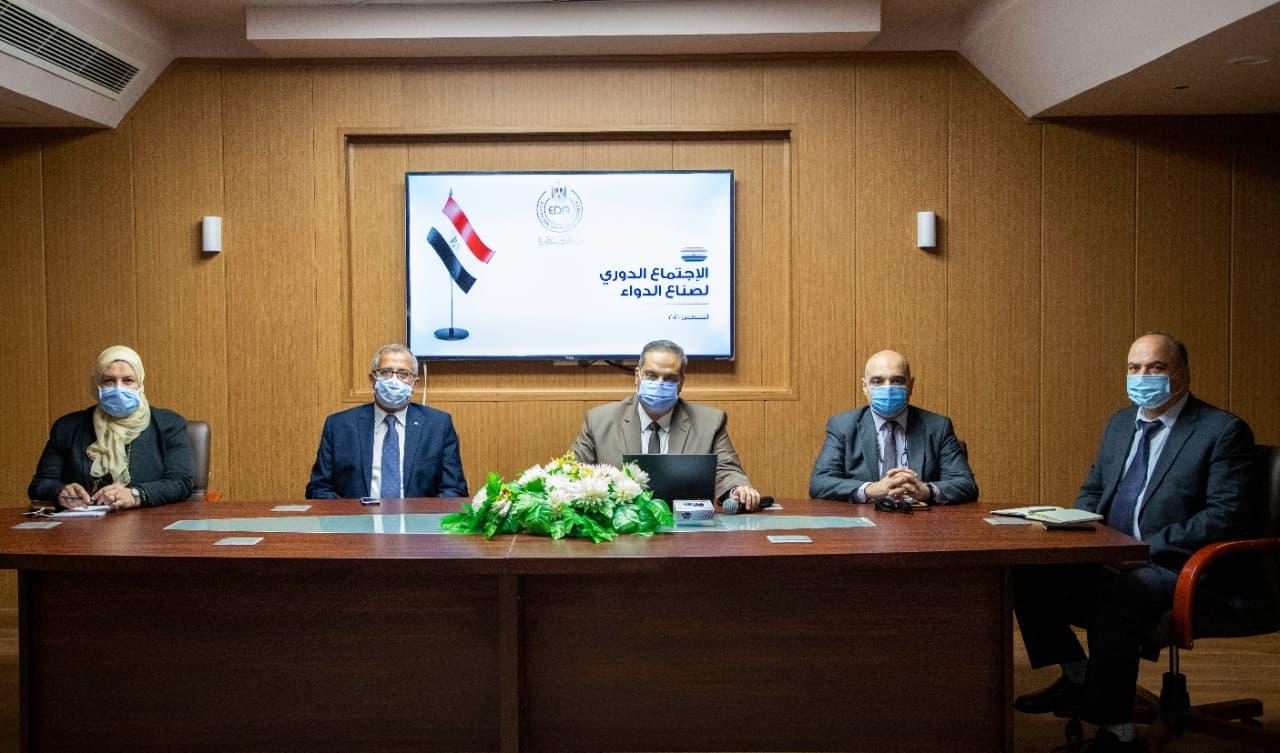 اجتماع رئيس هيئة الدواء المصرية مع شركات ومصنعي الدواء (5)