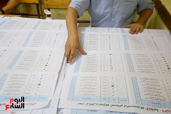 فرز انتخابات مجلس الشيوخ (14)