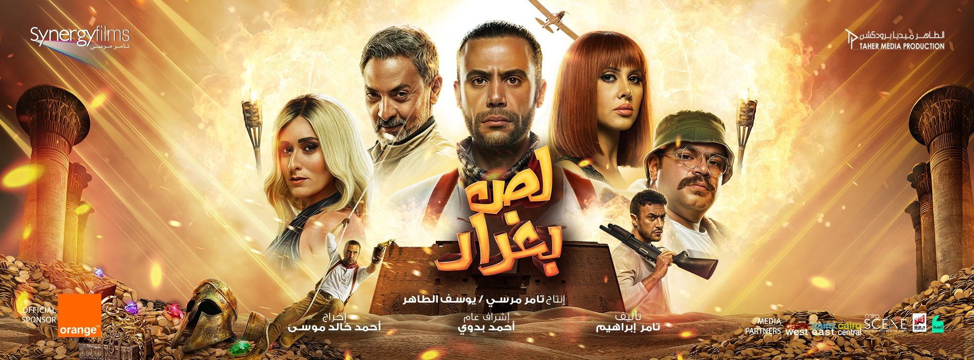 510650-فيلم-لص-بغداد