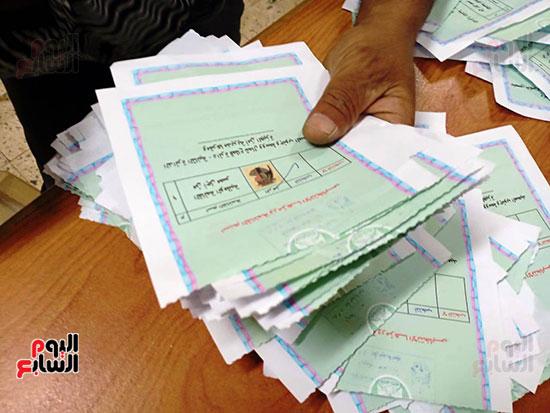 فرز انتخابات مجلس الشيوخ (26)