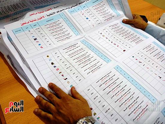 فرز انتخابات مجلس الشيوخ (31)