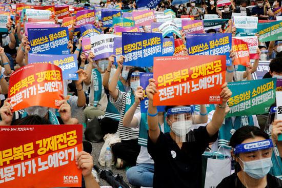 إضراب للأطباء