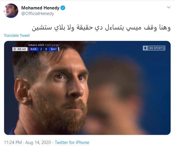 محمد هنيدى تويتر