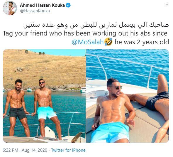 أحمد حسن كوكا ومحمد صلاح