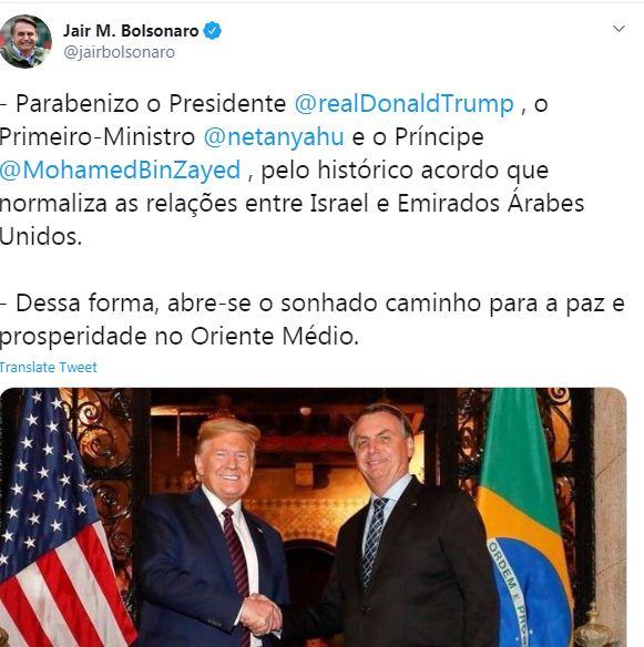 رئيس البرازيل على تويتر