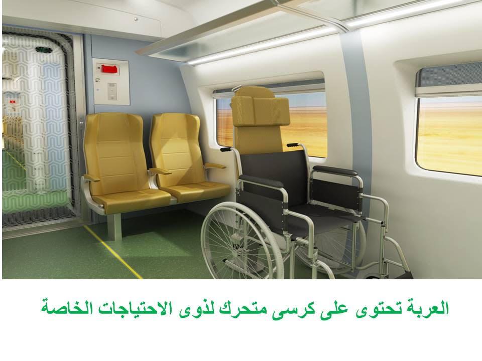 عربات القطارات الاسبانية الفخمة المتعاقد عليها لصالح السكة الحديد المصرية (1)