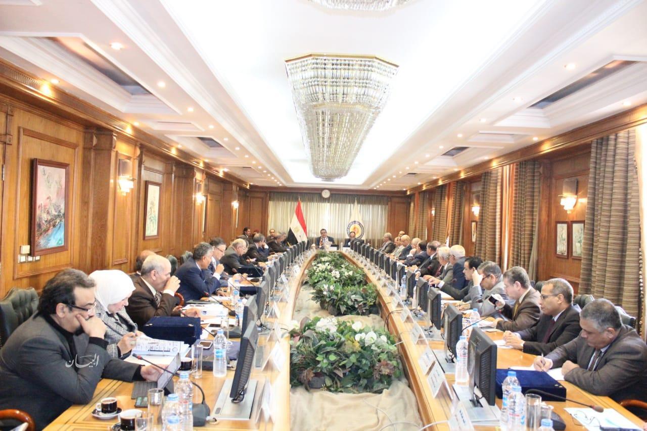 المجلس الأعلى للجامعات