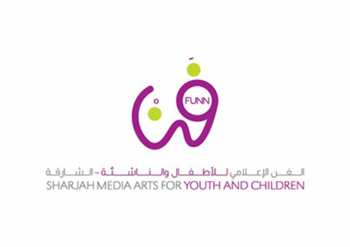 شعار مهرجان الشارقة السينمائي الدولي للأطفال والشباب