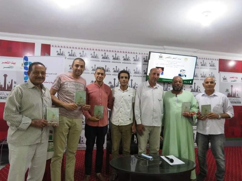 بيت الشعر بالأقصر يقيم حفل توقيع لشاعر ودراسات نقدية حول ديوان  (3)