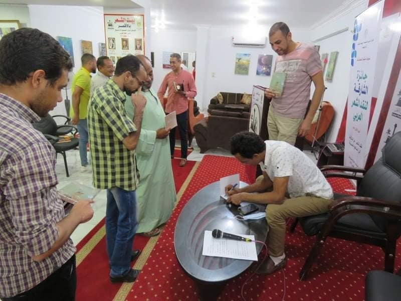 بيت الشعر بالأقصر يقيم حفل توقيع لشاعر ودراسات نقدية حول ديوان  (6)