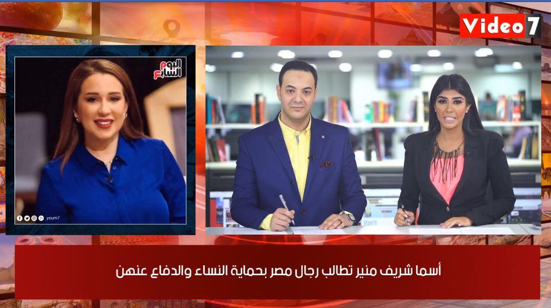 جانب من الموجز الفني لتليفزيون اليوم السابع اليوم