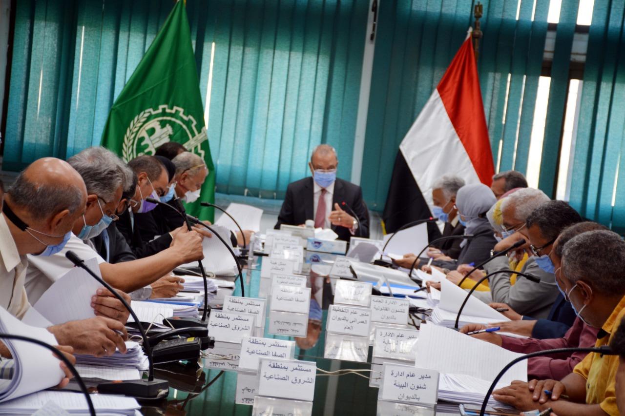 اجتماع لجنة المناكق الصناعية بالقليوبية