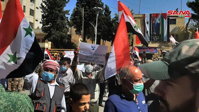 أعلام سوريا تتصدر المشهد