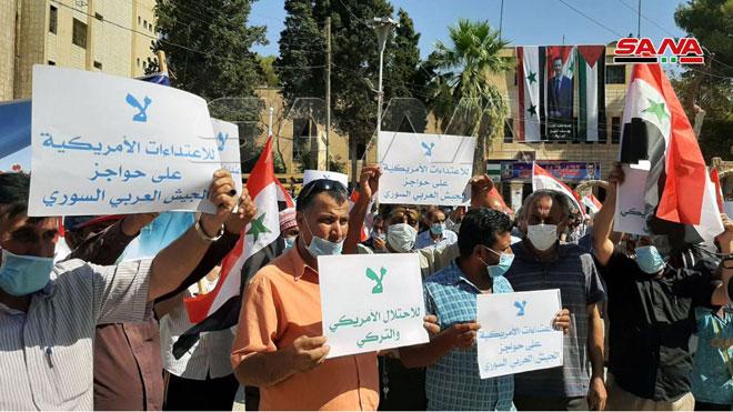 لافتات مناهضة للوجود الأمريكى فى سوريا