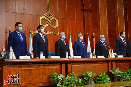 مؤتمر الهيئة الوطنية للانتخابات (8)