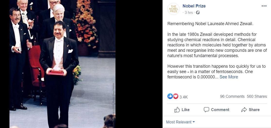 حساب جائزة نوبل عبر فيس بوك