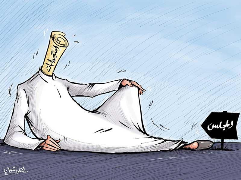 الجريدة الكويتية