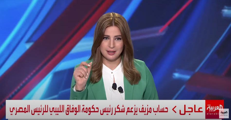 شاشة العربية