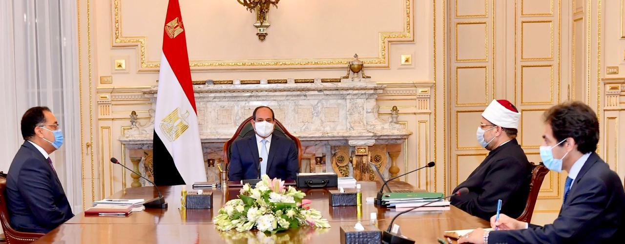 اجتماع الرئيس السيسي ومصطفى مدبولي ووزير الأوقاف