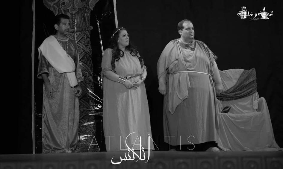 مسرحية اتلانتس