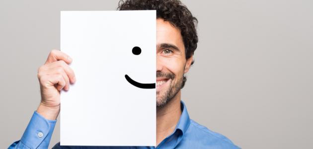 السعادة في حل الألغاز