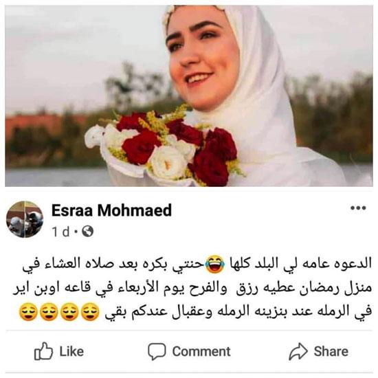 أسرة عروس الجنة تتلقى عزاءها بدلا من التهنئة بزفافها في طوخ (1)