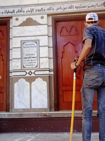 تعقيم المساجد (9)
