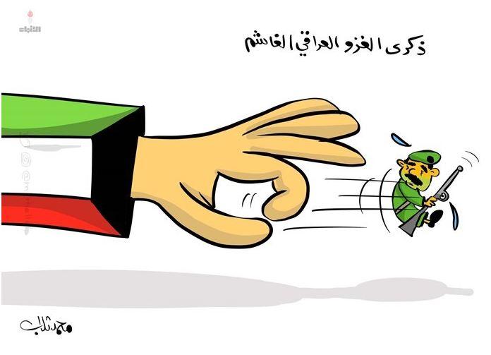 كاريكاتير صحيفة كويتية