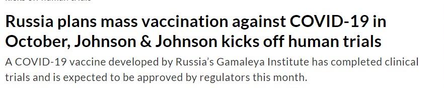 روسياتطلق حملة التطعيم ضد كورونا