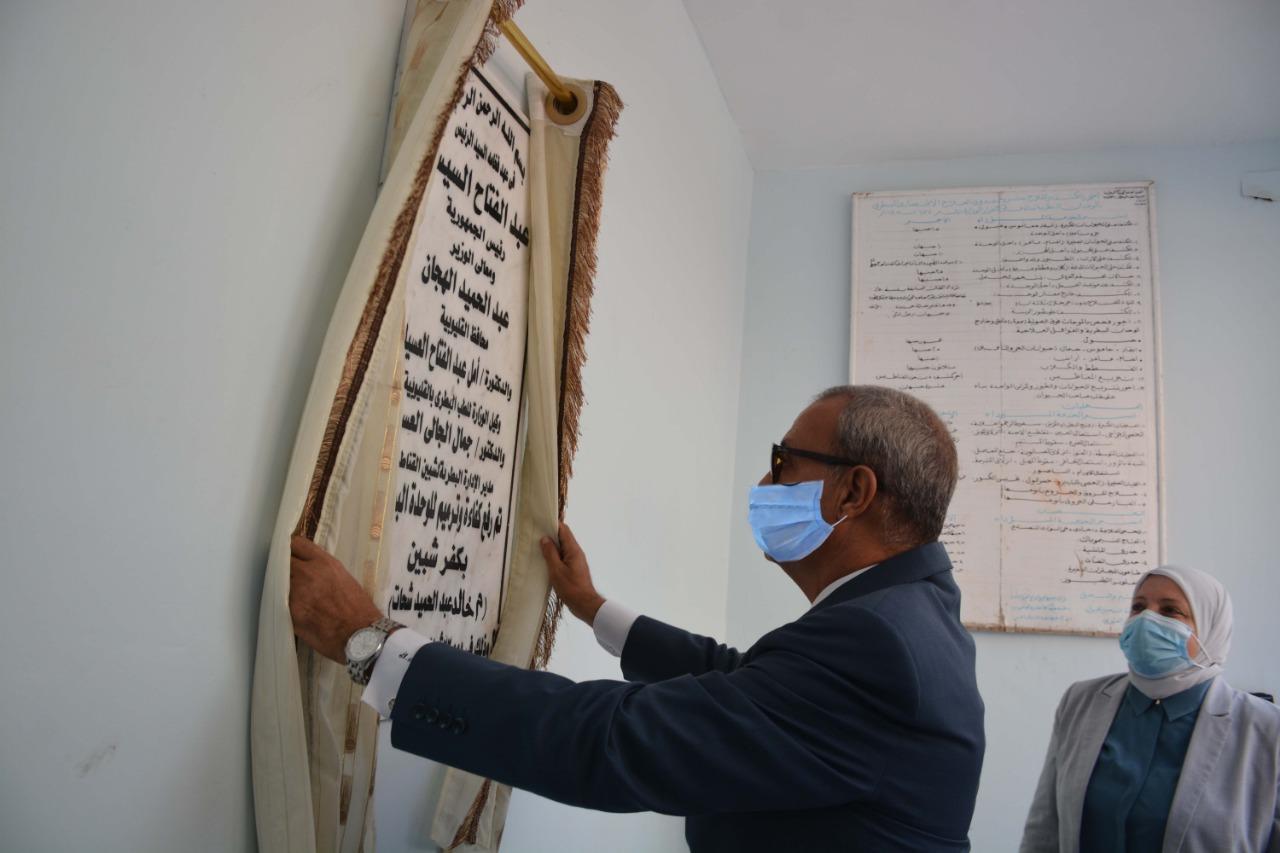 محافظ القليوبية خلال افتتاح الوحدة البيطرية