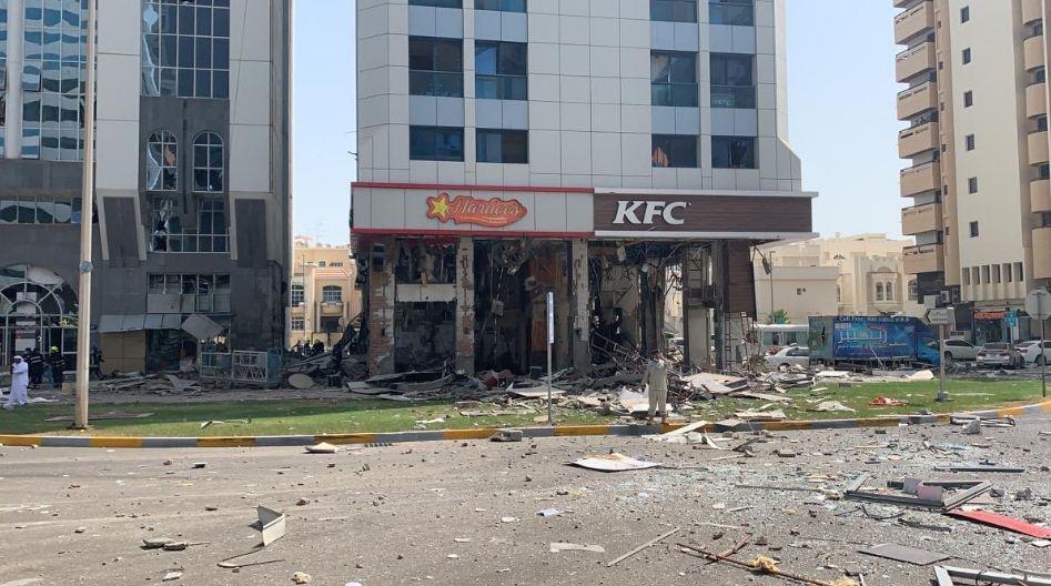 المطعم بعد الانفجار