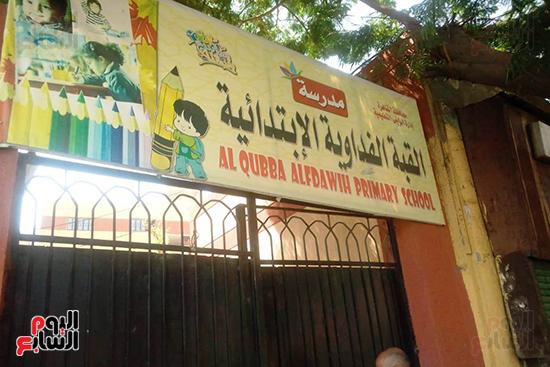مدارس القاهرة تستعد لانتخابات مجلس الشيوخ 2020 (12)