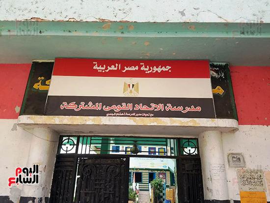 مدارس القاهرة تستعد لانتخابات مجلس الشيوخ 2020 (2)