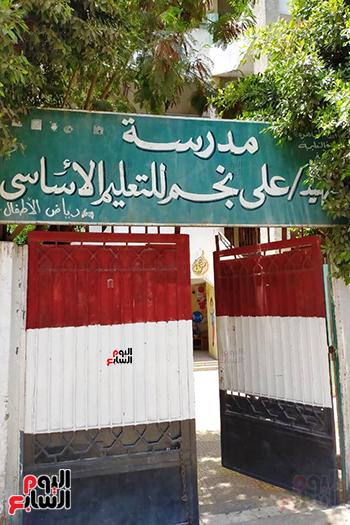 مدارس القاهرة تستعد لانتخابات مجلس الشيوخ 2020 (16)