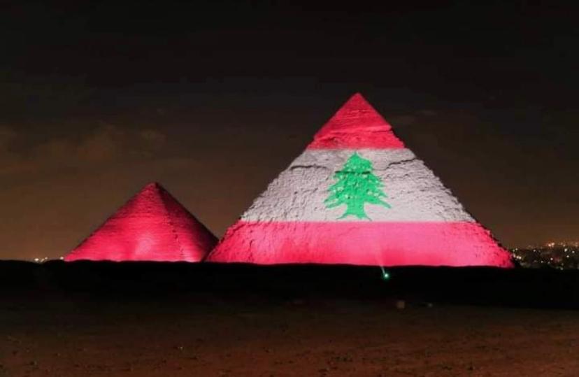 اهرامات الجيزة تدعم لبنان