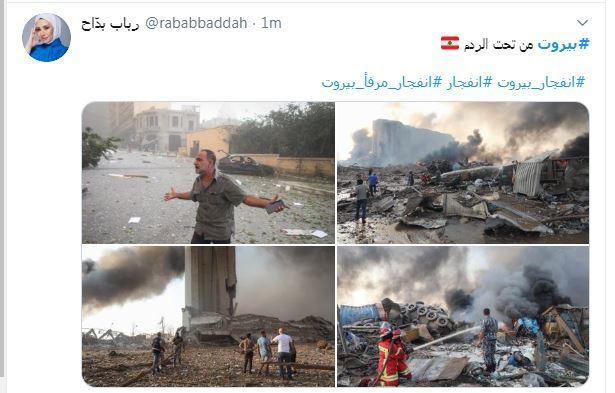 صور الدمار فى لبنان