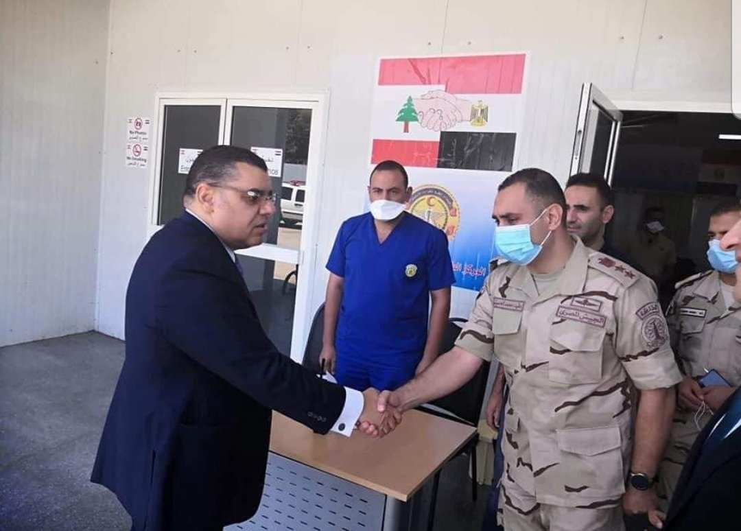 المركز الطبى الإستشفائى المصرى فى بيروت