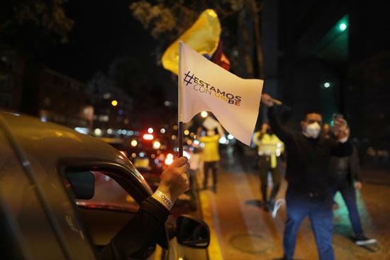 احتجاج فى كولومبيا ضد قرار الاقامة الجبرية لرئيس البلاد السابق