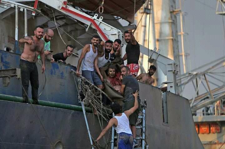 بيروت 11
