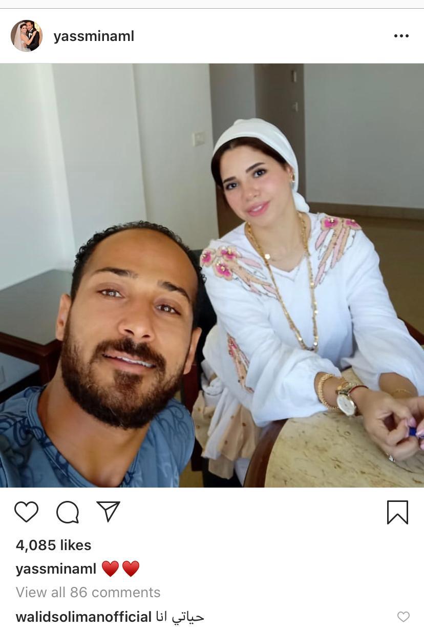 وليد سليمان مع زوجته
